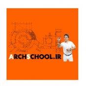 ArchSchool