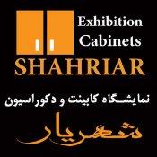 نمایشگاه کابینت و دکوراسیون شهریار