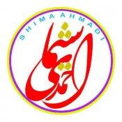 شیما احمدی