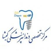 کلینیک ایمپلنت دندان و ارتودنسی دکتر گشاده رو
