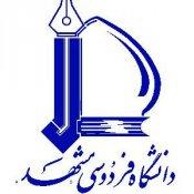 صفحه رسمی دانشگاه فردوسی مشهد