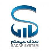 موسسه خدمات مالی صدف سیستم