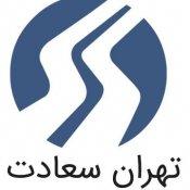 باربری تهران سعادت