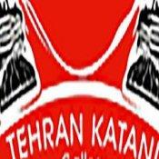 تهران کتانی