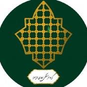 گروه فرهنگی جهادی الزهرا