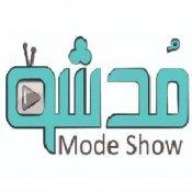 modeshow-مدشو