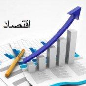 زیر پوست اقتصاد - بهنام صادقی شبکه ایران کالا