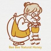 عسل طبیعی بی بی