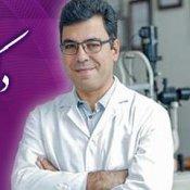 دکتر ابوالفضل رحیمی جراح و متخصص چشم