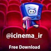 ایران سینما