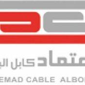 سیم و کابل اعتماد البرز