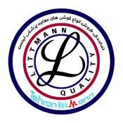 تهران لیتمن