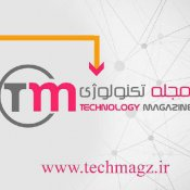 مجله تکنولوژی