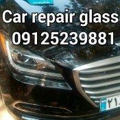 ترمیم شیشه اتومبیل  . تعمیر شیشه اتومبیل . 09125239881
