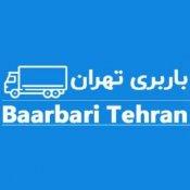 baarbaritehran