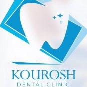کلینیک دندانپزشکی کوروش