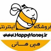 عسل طبیعی هپی هانی